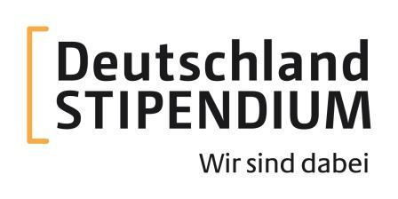Logo_Deutschlandstipendium_Hochschulen.jpg
